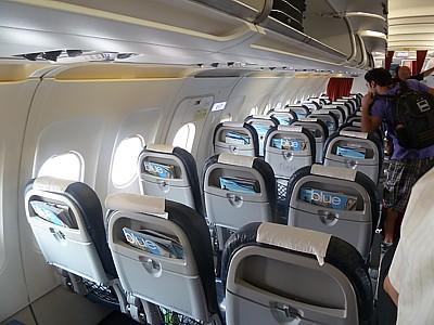 aegean airlines miles