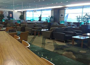 Sydney Air Canada business lounge Feb 2009