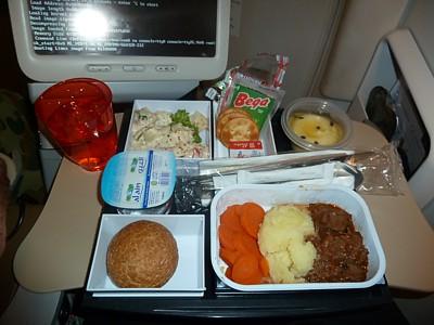 Etihad Airways Reviews - Inflight Food - Airline meal pictures Gluten Intolerant Meal Etihad