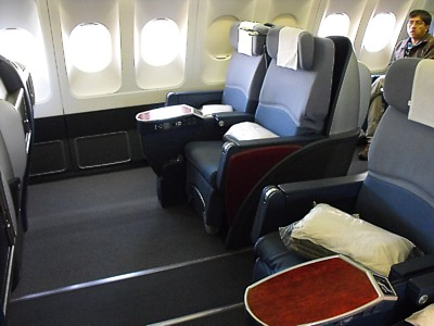 business overview and analysis of qantas airlines Analysis of qantas airlines as an  qantas airlines as an employer are its business polices consistent with its hr  company overview amber inn case analysis.