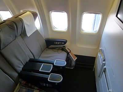 Qantas 737 new style business seat Sept 2011