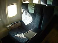Qantas Business class seat in a 737