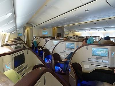 Turkish Airlines Reviews Frequent Flyer Scheme