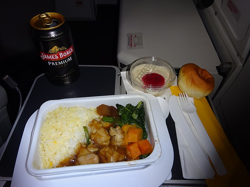 Qantas Inflight Meal Reviews Food Pictures Flight Reviews